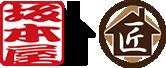 リフォーム専門の一級建築士がいる「株式会社サカモト」